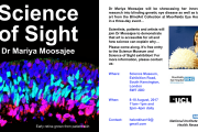 Science of Sight event: 8-10 August 2017